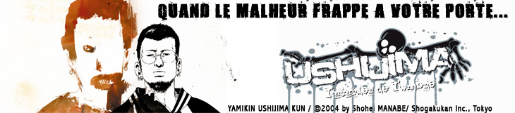 Dossier manga - Ushijima