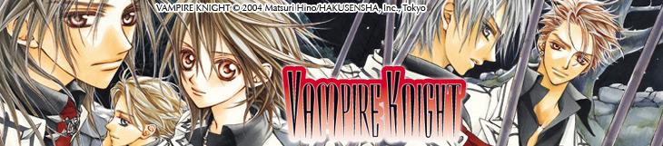 Dossier - Vampire Knight
