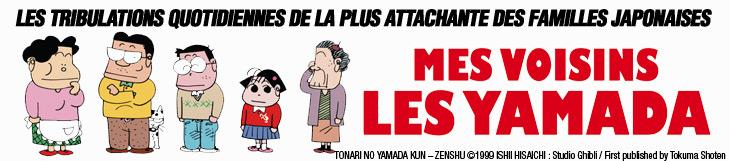 Dossier manga - Mes voisins les Yamada