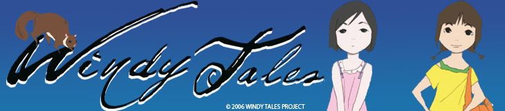Dossier - Windy Tales