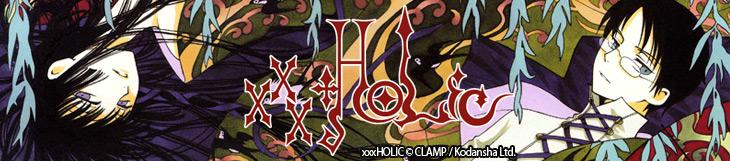 Dossier - XXX Holic