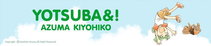 Dossier - Yotsuba & !