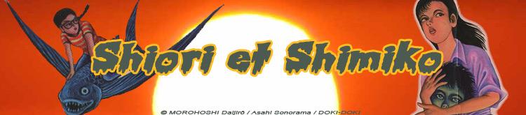 Dossier - Shiori & Shimiko