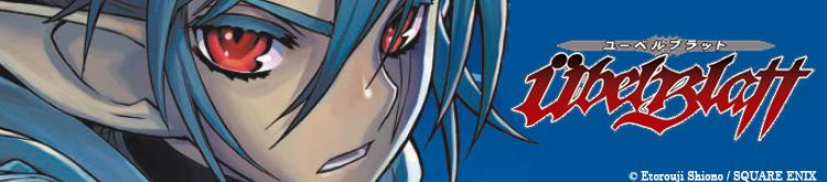 Dossier manga - Übel Blatt