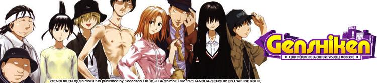 Dossier manga - Genshiken