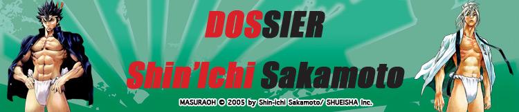 Dossier manga - Shin'Ichi Sakamoto