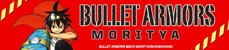 Dossier manga - Bullet armors