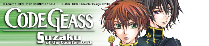 Dossier manga - Code Geass - Suzaku of the counterattack