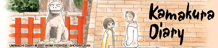 Dossier manga - Kamakura Diary