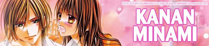 Dossier - Kanan Minami