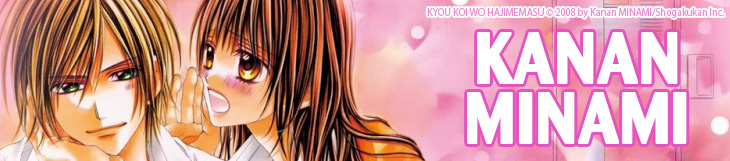 Dossier manga - Kanan Minami