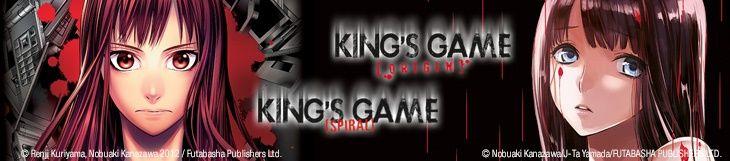 Dossier manga - King's Game - Origin & Spiral