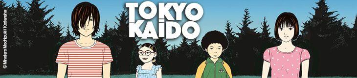 Dossier - Tokyo Kaido