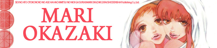 Dossier - Mari Okazaki