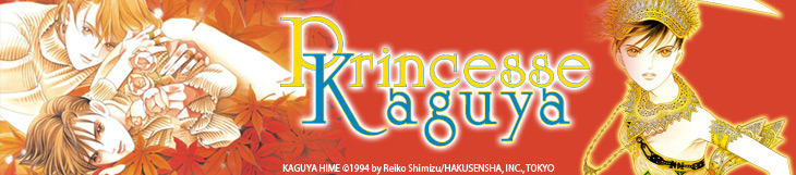Dossier manga - Princesse Kaguya
