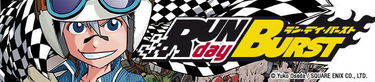 Dossier manga - Run Day Burst
