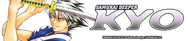 Dossier manga - Samurai Deeper Kyo