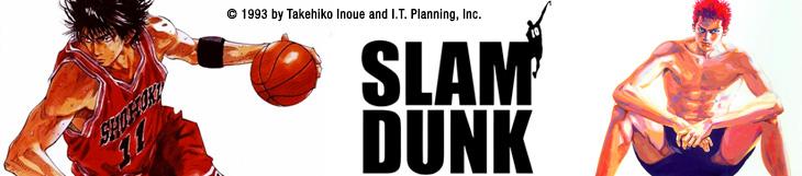 Dossier manga - Slam Dunk