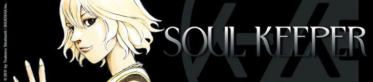 Dossier - Soul Keeper