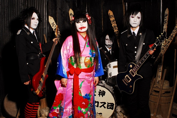 Inugami Circus-Dan - Machiwabita Hi - Keijijo No Eros Gaiden