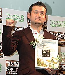 interview auteur manga - ISHIZUKA Shinichi