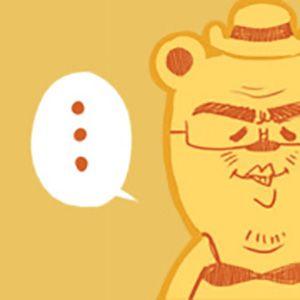 interview auteur manga - Vinhnyu