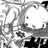 personnage manga - BEPO