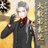 personnage jeux video - Daihannya Nagamitsu