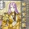 personnage jeux video - Hachisukakotetsu