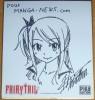 Hiro Mashima - Fairy Tail