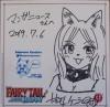 Kenshiro Sakamoto - Fairy Tail, la grande aventure de Happy