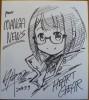 Tsuyoshi Takaki - Heart Gear, shikishi