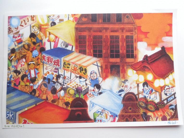 Affiche de l'Arras Nihon Matsuri