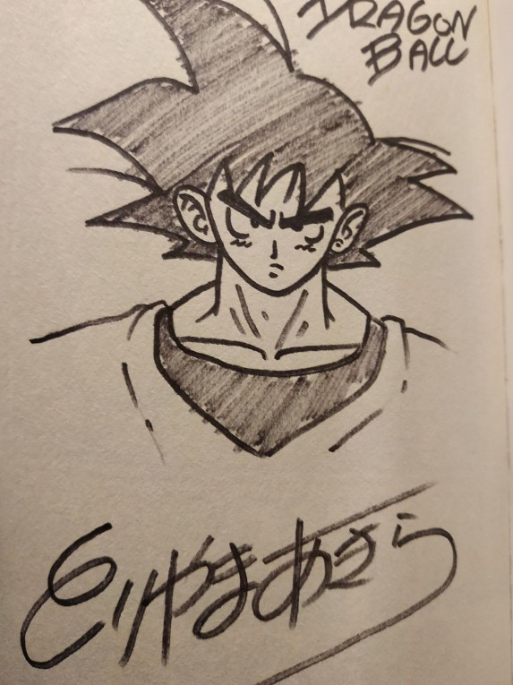 Dédicace TORIYAMA dans Dragon Ball