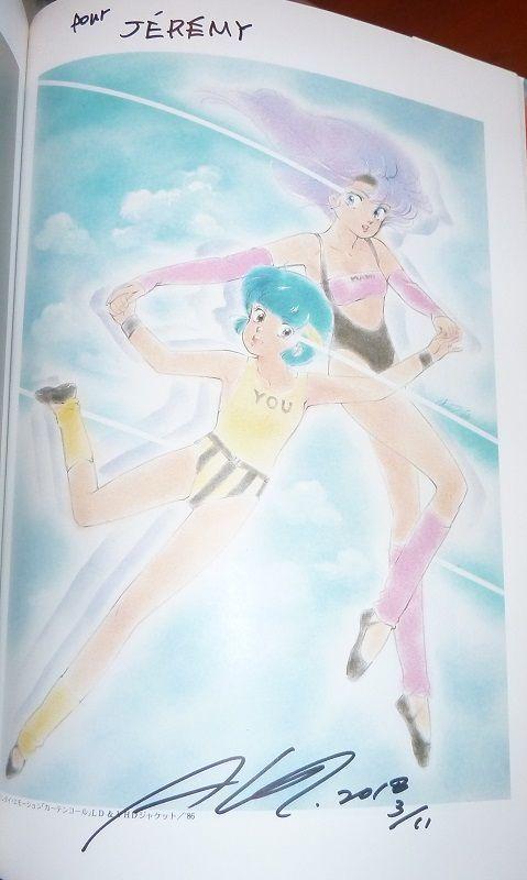 Akemi Takada - artbook
