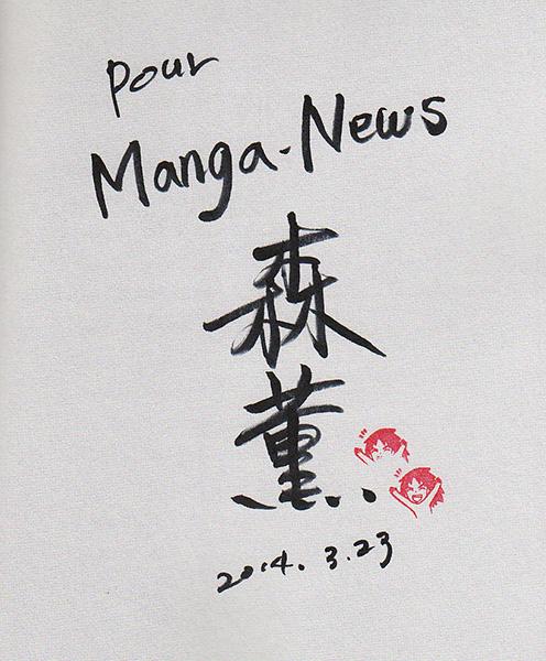 Dédicace Kaoru Mori - Salon du Livre 2014