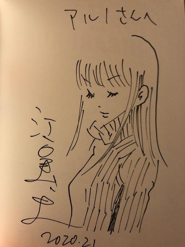 Dédicace EGUCHI Stop!! Hibari-kun!