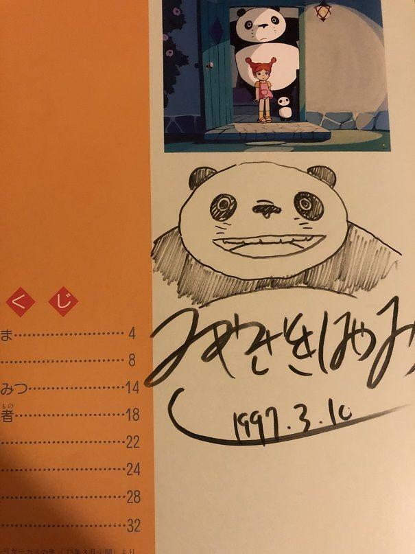 Dédicace MIYAZAKI Panda Petit Panda