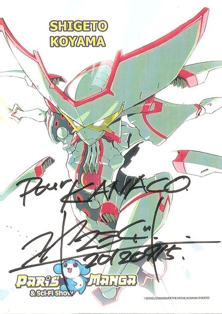 Dédicace Shigeto Koyama à Paris Manga (Sep 2012)