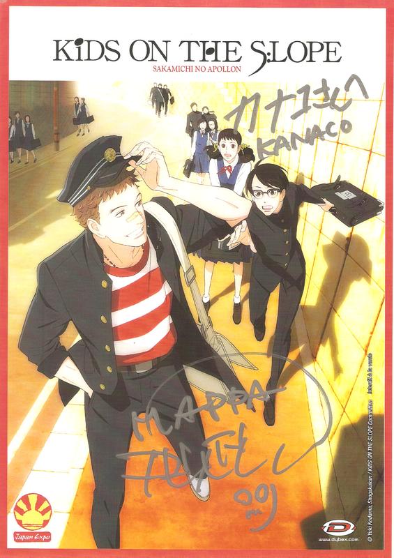Dédicace Masao Maruyama à Japan Expo (2012)