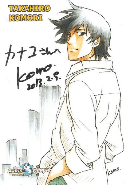 Dédicace Takahiro Komori à Paris Manga (Fev 2013)