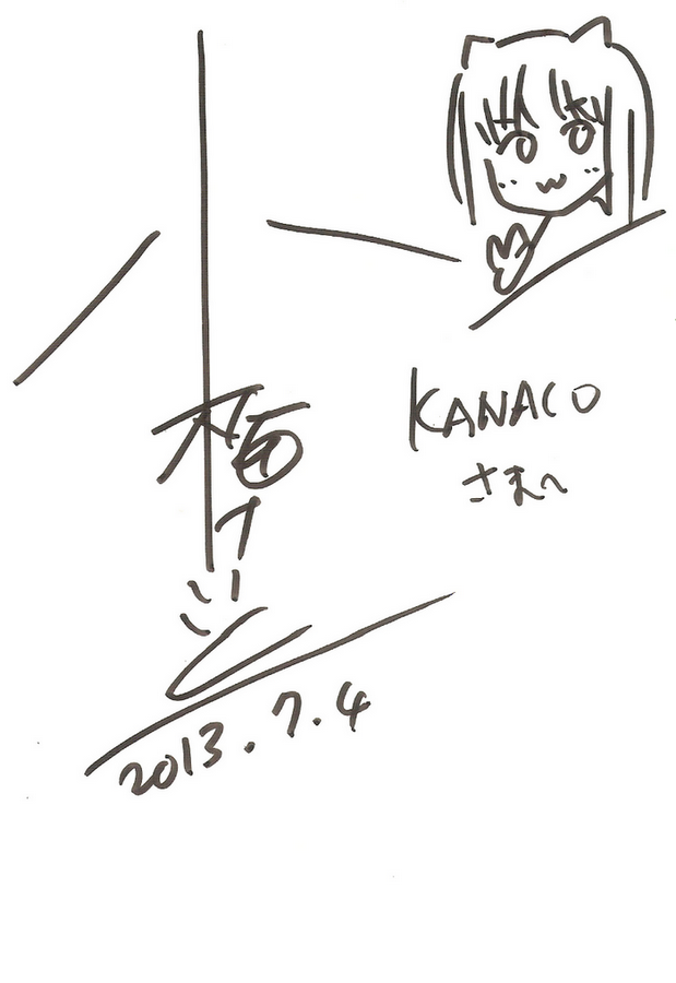 Dédicace Keito Koume à Japan Expo (2013)