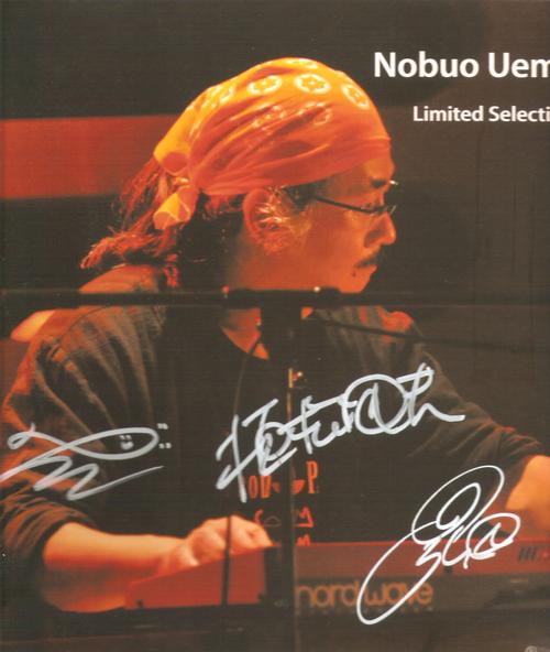 Dédicace Nobuo Uematsu, Yoshitaka Hirota & Tsutomu Narita à LTDN (2012)