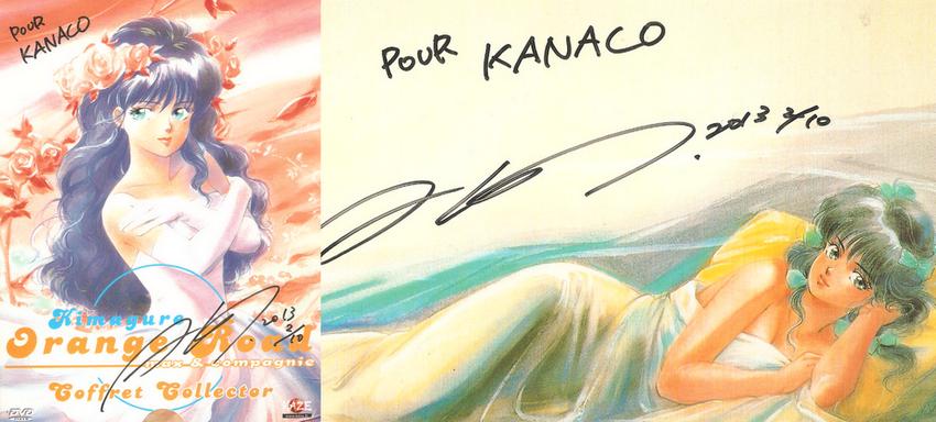 Dédicace Akemi Takada à Paris Manga (Fev 2013)