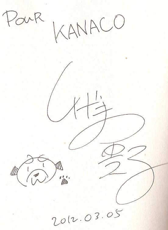 Dédicace Takako Shigematsu au Manga Café V.2 (2012)