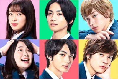 drama manga - Watashi ga Motete Dôsunda