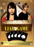 film vod asie - Liar Game - S1