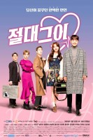 drama manga - My Absolute Boyfriend