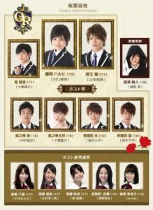 drama manga - Ôran Kôkô Host Club