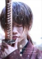 film manga - Rurôni Kenshin - Saishûshô